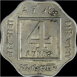 Copper Nickel  Four Annas Coin of King George V of Bombay Mint of 1920.