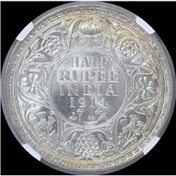 Silver Half Rupee Coin of King George V of 1914.