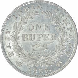 Silver One Rupee Coin of King William III of 1835.