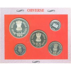 Proof Set of Quit India Movement of Bombay Mint of the year 1992.