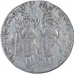 Silver Token of Rama Tanka.