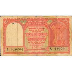 1959 Republic India Ten Rupees Note of Persian Gulf Issues Signed by H V R Iyengar.
