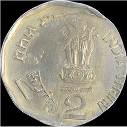 Error Cupro Nickel Two Rupees Coin of Dr Syama Prasad Mookarjee Centenary 2001.