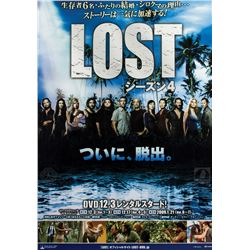 LOST Season Four DVD Japanese Promotional Poster