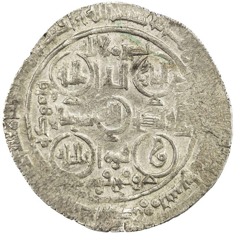 Münze Des Monats