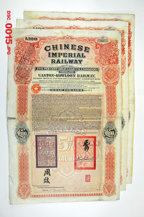 Chinese Imperial Railway Gold Loan, Canton - Kowloon Railway  1907