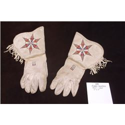 """Beaded Gauntlets- 1940's-1950's- 11"""" X 7"""""""