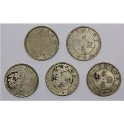 China (Republic) 20 Cents, Kwang-tung Province All coins EF or better  (5 coins)