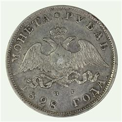 Russia 1828 Rouble, about Extremely Fine