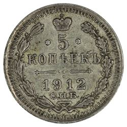 Russia 1912 5 Kopeks, about Uncirculated
