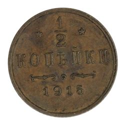 Russia 1915 1/2 Kopek, Uncirculated with even colour