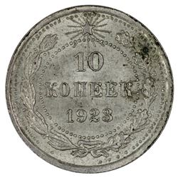 Russia 1923 10 Kopek, Lightly toned - Uncirculated