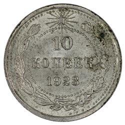 Russia 1923 10 Kopek, Lightly toned - Uncirculated