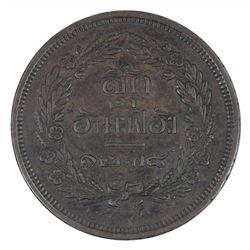 Thailand (4 Att) 1/16 Baht (1876), good Extremely Fine