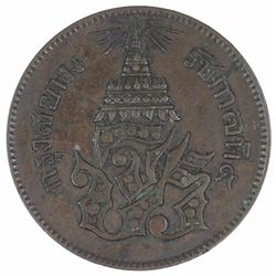 Thailand CS1236 (1874) 2 Att, about Uncirculated