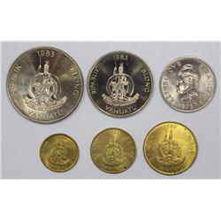 Vanuatu 1983 First Complete Year Type Set 1,2,5,10,20 & 50 Vatu (6 coins)