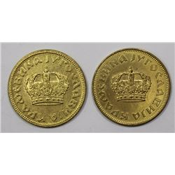 Yugoslavia 1938 2 Dinar - Small & Large Crown Types (2 coins)