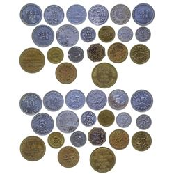 Billings Odd-Ball Token Collection