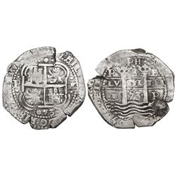 Potosi, Bolivia, cob 8 reales, 1653E, •PH• at top.