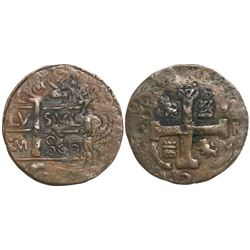 "Cartagena, Colombia, copper ""imitation cob"" 2 reales, fantasy date ""800"" (ca. 1815), struck over Car"