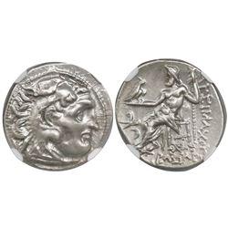 Kingdom of Thrace, AR drachm, Lysimachus, 305-281 BC, Cardia Mint (Lysimachia), ca.299-296 BC, encap