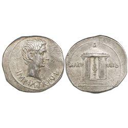 Roman Republic, AR cistophorus, Augustus, 27 BC-14 AD, Pergamum mint, struck 19-18 BC.