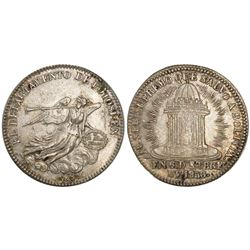 Potosi, Bolivia, 2 soles-sized silver proclamation medal, 1852.