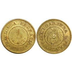 Indiera, Puerto Rico, brass 1 almud hacienda token, Hacienda Engracia, Francisco Lluch Barrera.