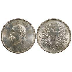 China, 1 dollar (yuan), no date (1927), seven character variety.