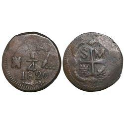 Santa Marta, Colombia, 1/4 real, Ferdinand VII, 1820.