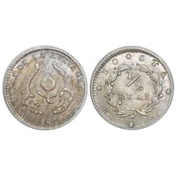 Bogota, Colombia, 1/2 real, 1847RS, encapsulated ANACS AU 58.