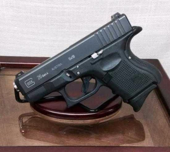 Glock 26 Gen 4 Customized 9mm