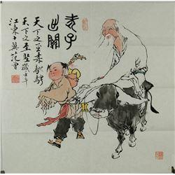 Watercolour on Paper Fan Zeng b. 1938