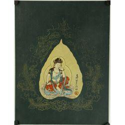 Watercolour on Leaf Zhang Daqian 1899-1983