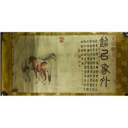Watercolour on Paper Lang Shining 1688-1766