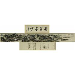 Watercolour on Paper Scroll Huang Binhong1865-1955