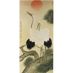 Watercolour on Silk Scroll Chen Zhifo 1896-1962