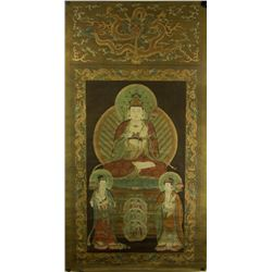 Chinese Watercolour on Silk Scroll