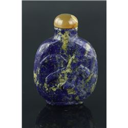 Chinese 19th C. Old Lapis Snuff Bottle