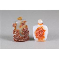 2 Pieces of Chinese Agate Carved Snuff Bottle
