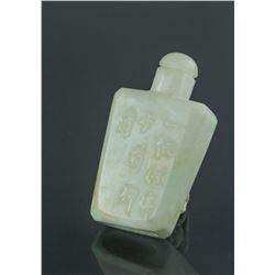 White Fine Jadeite Snuff Bottles With Carved Poem