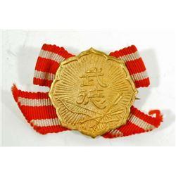 WW2 JAPANESE DAI NIPPON BUTOKU KAI DNBK SPECIAL BADGE