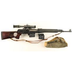 *Izhmach Tiger Carbine 7.62x54R SN: 32909