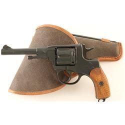 1895 Nagant Revolver 7.62mm SN: 9931