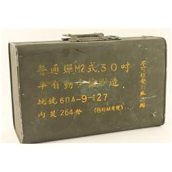 Lot of 30-06 Ammo in Spam Can