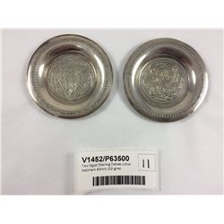 Two Egypt Sterling Dishes Lotus Hallmark 83mm (52 gms)