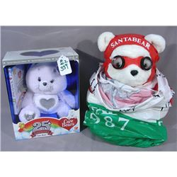 TWO VINTAGE CARE BEARS