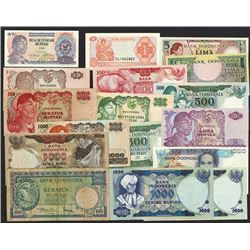 Bank Indonesia 1960's _ 1970's Bank Note Issues