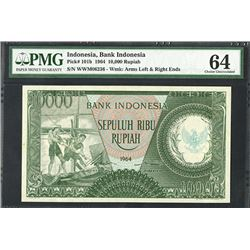 Bank Indonesia 1964 issued note.