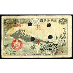 Bank of Japan, 1938  Specimen Note